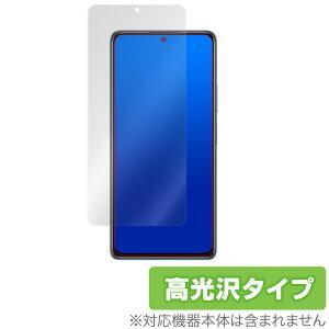 【最大15%OFFクーポン配布中!】Redmi Note 10 Pro 保護 フィルム OverLay Brilliant for Xiaomi Redmi Note 10 Pro 液晶保護 指紋がつきにくい 防指紋 高光沢 シャオミー レドミノート10 プロ ミヤビックス