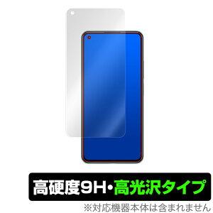 【最大15%OFFクーポン配布中!】Xiaomi Mi11 Lite 保護 フィルム OverLay 9H Brilliant for Xiaomi Mi 11 Lite 5G 9H 高硬度で透明感が美しい高光沢タイプ シャオミー ミー イレブン ライト