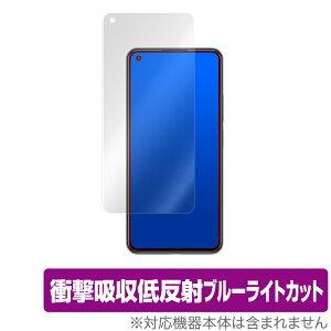 【最大15%OFFクーポン配布中!】Xiaomi Mi11 Lite 保護 フィルム OverLay Absorber for Xiaomi Mi 11 Lite 5G 衝撃吸収 低反射 ブルーライトカット 抗菌 シャオミー ミー イレブン ライト