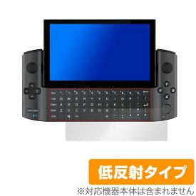 GPD WIN3 キーボード 保護 フィルム OverLay Plus for GPD WIN3 保護フィルム さらさら手触り低反射素 GPDWIN3 GPD WIN 3 ジーピーディー ウイン 3