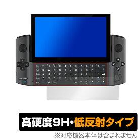 GPD WIN3 キーボード 保護 フィルム OverLay 9H Plus for GPD WIN3 9H高硬度でさらさら手触りの低反射タイプ GPDWIN3 GPD WIN 3 ジーピーディー ウイン 3