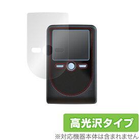 OneSpan Digipass 760保護 フィルム OverLay Brilliant for OneSpan Digipass 760 (デジパス 760) 液晶保護 指紋がつきにくい 防指紋 高光沢