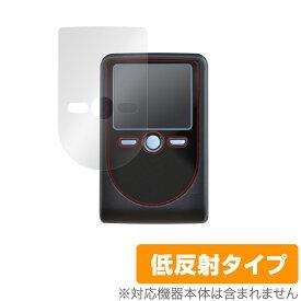 OneSpan Digipass 760保護 フィルム OverLay Plus for OneSpan Digipass 760 (デジパス 760) 液晶保護 アンチグレア 低反射 非光沢 防指紋