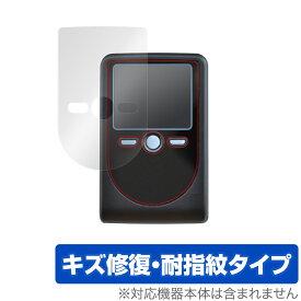 OneSpan Digipass 760保護 フィルム OverLay Magic for OneSpan Digipass 760 (デジパス 760) 液晶保護 キズ修復 耐指紋 防指紋 コーティング