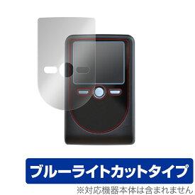 OneSpan Digipass 760保護 フィルム OverLay Eye Protector for OneSpan Digipass 760 (デジパス 760) 液晶保護 目にやさしい ブルーライト カット