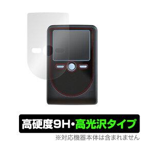 OneSpan Digipass 760保護 フィルム OverLay 9H Brilliant for OneSpan Digipass 760 (デジパス 760) 9H 高硬度で透明感が美しい高光沢タイプ
