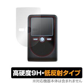 OneSpan Digipass 760保護 フィルム OverLay 9H Plus for OneSpan Digipass 760 (デジパス 760) 9H 高硬度で映りこみを低減する低反射タイプ