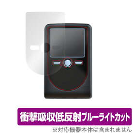 OneSpan Digipass 760保護 フィルム OverLay Absorber for OneSpan Digipass 760 (デジパス 760) 衝撃吸収 低反射 ブルーライトカット アブソーバー 抗菌