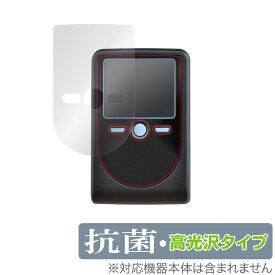 OneSpan Digipass 760保護 フィルム OverLay 抗菌 Brilliant for OneSpan Digipass 760 (デジパス 760) Hydro Ag+ 抗菌 抗ウイルス 高光沢