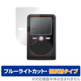 OneSpan Digipass 760保護 フィルム OverLay Eye Protector 低反射 for OneSpan Digipass 760 (デジパス 760) 液晶保護 ブルーライトカット 映り込みを抑える