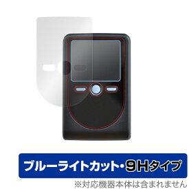 OneSpan Digipass 760保護 フィルム OverLay Eye Protector 9H for OneSpan Digipass 760 (デジパス 760) 液晶保護 9H 高硬度 ブルーライトカット