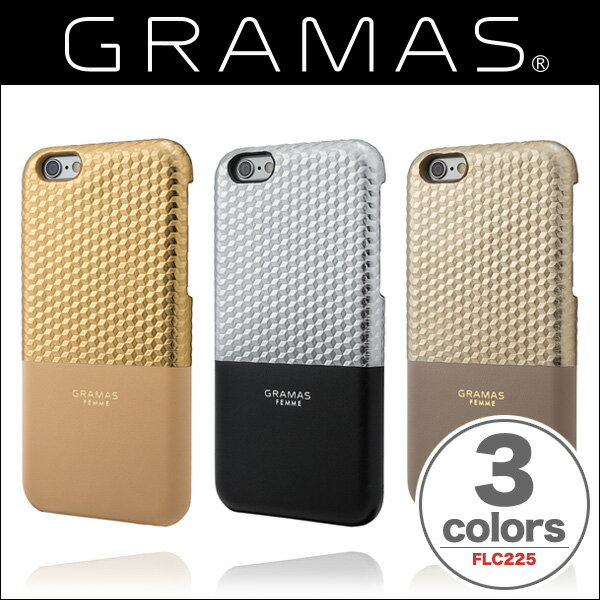 "GRAMAS FEMME Back Leather Case ""Hex"" FLC225 for iPhone 6s / iPhone 6 【送料無料】 ケース 本革 本皮 カバー メタリック"