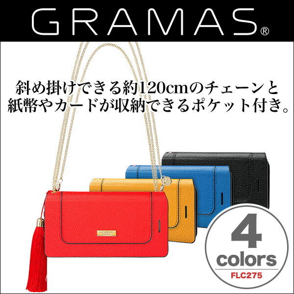 "GRAMAS FEMME Bag Type Leather Case ""Sac"" FLC275 for iPhone 6s / iPhone 6 【送料無料】 ケース バッグタイプ カバー カラフル"
