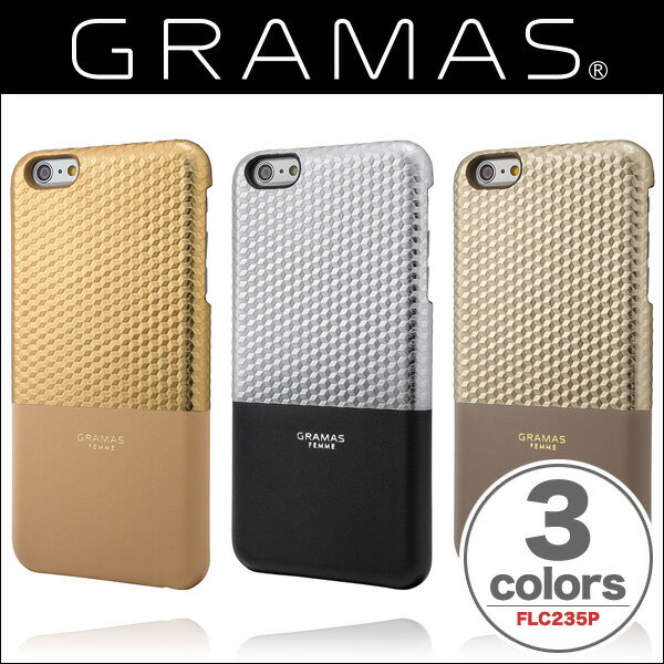 "GRAMAS FEMME Back Leather Case ""Hex"" FLC235P for iPhone 6s Plus / iPhone 6 Plus 【送料無料】 ケース 本革 本皮 カバー メタリック"