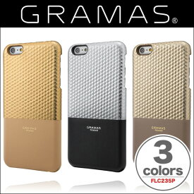 """【15%OFFクーポン配布中】 GRAMAS FEMME Back Leather Case """"Hex"""" FLC235P for iPhone 6s Plus / iPhone 6 Plus ケース 本革 本皮 カバー メタリック"""