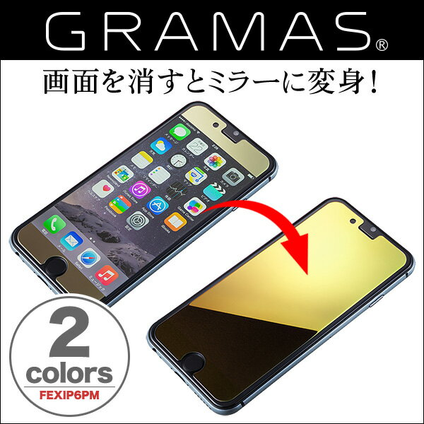 GRAMAS FEMME Protection Mirror Glass FEXIP6PM for iPhone 6s Plus / iPhone 6 Plus 【送料無料】【ポストイン指定商品】 強化 ガラス フィルム ミラー