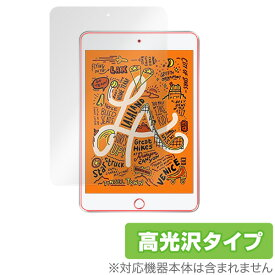 iPad mini (第5世代) / iPad mini 4 用 保護 フィルム OverLay Brilliant for iPad mini (第5世代) / iPad mini 4 表面用保護シート 液晶 保護 高光沢 iPad mini 5 iPad mini 4