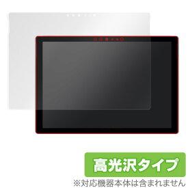 【最大1000円OFFクーポン配布中】 Surface Pro 4 保護フィルム OverLay Brilliant for Surface Pro 4 液晶 保護 フィルム シート シール 指紋がつきにくい 防指紋 高光沢 タブレット フィルム