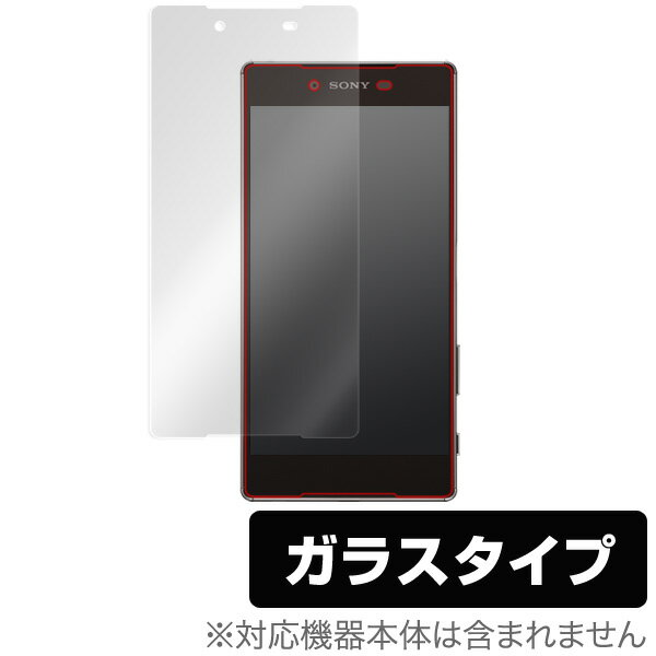 Xperia (TM) Z5 Premium SO-03H 用 保護 フィルム OverLay Glass for Xperia (TM) Z5 Premium SO-03H 表面用保護シート 【ポストイン指定商品】 強化 ガラス フィルム