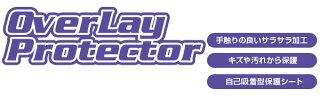 OverLayProtectorforトラックパッドSurfacePro4【ポストイン指定商品】保護フィルムシートシールアンチグレアサラサラタッチパッドマウス低反射10P07Nov15