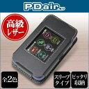PDAIR レザーケース for Pocket WiFi 501HW/502HW スリーブタイプ 【送料無料】 高級 本革 本皮 ケース レザー