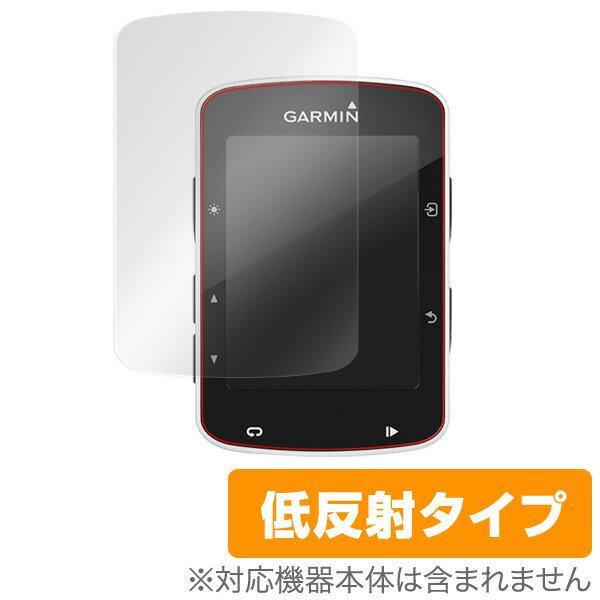 GARMIN Edge 520 用 保護 フィルム OverLay Plus for GARMIN Edge 520 (2枚組) 【送料無料】【ポストイン指定商品】 液晶 シート シール アンチグレア 非光沢 低反射