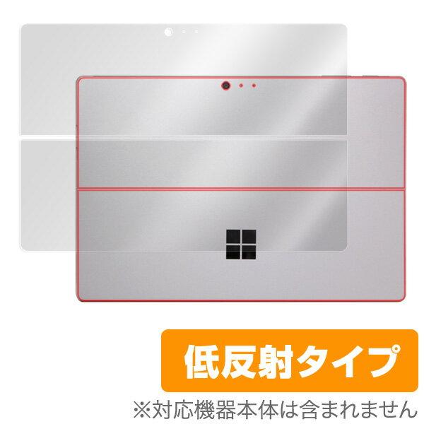 Surface Pro (2017) / Surface Pro 4 用 保護 フィルム OverLay Plus for Surface Pro (2017) / Surface Pro 4 裏面用保護シート 【ポストイン指定商品】 裏面 保護 フィルム シート シール アンチグレア 非光沢 低反射