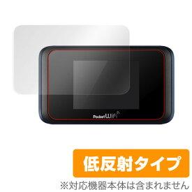 【最大1000円OFFクーポン配布中】 Pocket WiFi 501HW/502HW 保護フィルム OverLay Plus for Pocket WiFi 501HW/502HW液晶 保護 フィルム シート シール アンチグレア 非光沢 低反射