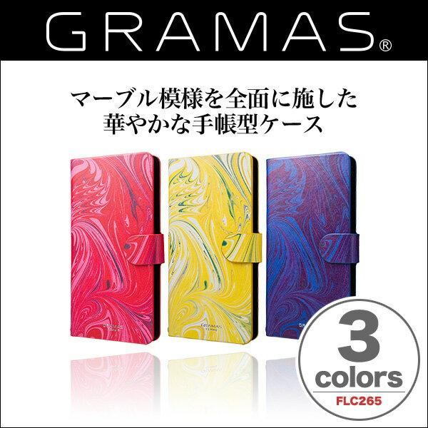 "GRAMAS FEMME Multi Case EveryCa ""Mab"" FLC265 for Smartphone 【送料無料】 手帳型 ケース マーブル カラフル"