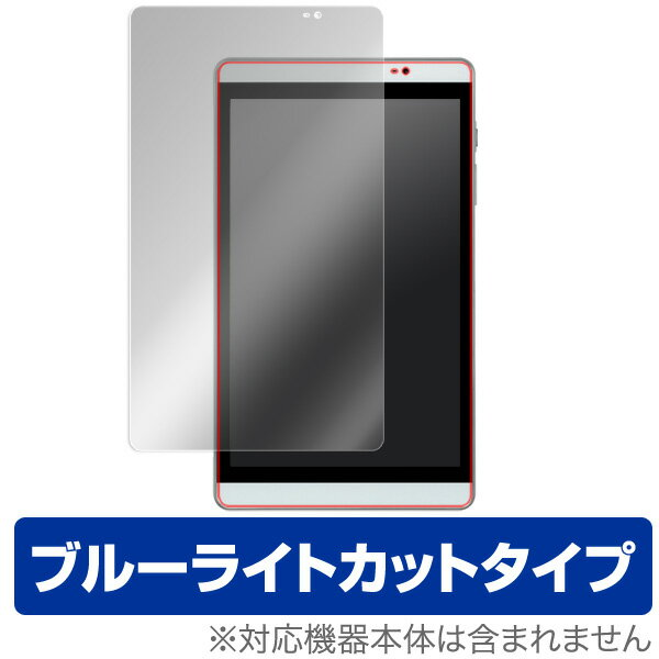 dtab Compact d-02H 用 保護 フィルム OverLay Eye Protector for dtab Compact d-02H 【ポストイン指定商品】 液晶 保護 フィルム シート シール 目にやさしい ブルーライト カット