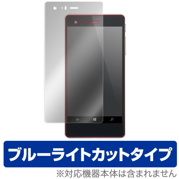 VAIO Phone A VPA0511S / VAIO Phone Biz VPB0511S 用 保護 フィルム OverLay Eye Protector for VAIO Phone A VPA0511S / VAIO Phone Biz VPB0511S 【ポストイン指定商品】 液晶 保護 フィルム シート シール 目にやさしい ブルーライト カット
