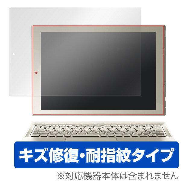 dynaPad N72/T 用 保護 フィルム OverLay Magic for dynaPad N72/T 【ポストイン指定商品】 液晶 保護 フィルム シート シール キズ修復 耐指紋 防指紋 コーティング