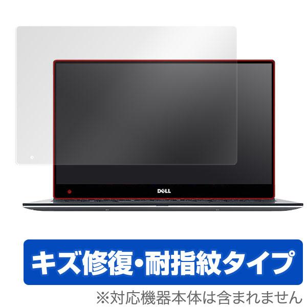 Dell XPS 13 (9360/9350) 用 保護 フィルム OverLay Magic for Dell XPS 13 (9360/9350) (タッチパネル機能搭載モデル) / 液晶 保護 フィルム シート シール キズ修復 耐指紋 防指紋 コーティング