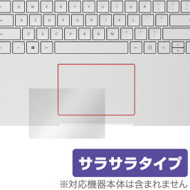 Surface Book 2 (15 / 13.5インチ) / Surface Book 用 トラックパッド フィルム OverLay Protector for トラックパッド Surface Book 2 (15インチ) / Surface Book 2 (13.5インチ) / Surface Book 保護 フィルム シート シール