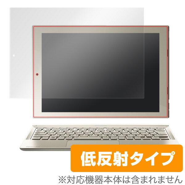 dynaPad N72/T 用 保護 フィルム OverLay Plus for dynaPad N72/T 【ポストイン指定商品】 液晶 保護 フィルム シート シール アンチグレア 非光沢 低反射
