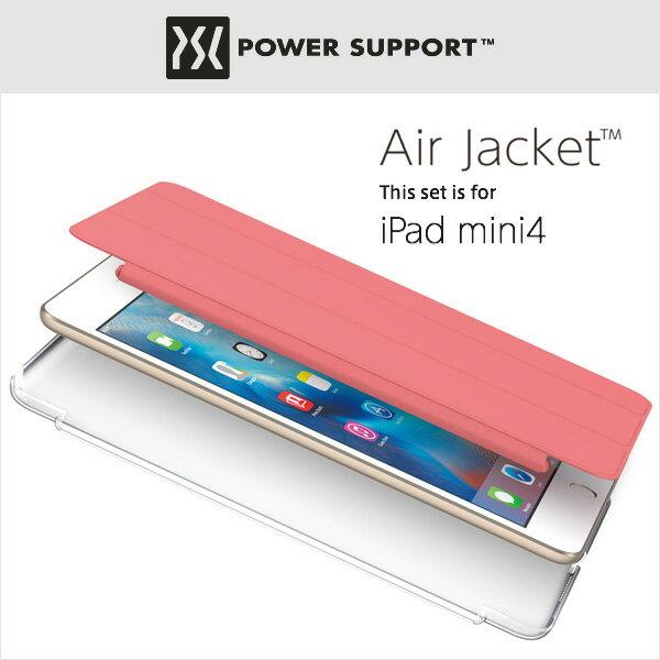 エアージャケットセット for iPad mini 4 【ポストイン指定商品】 エアージャケット パワーサポート 軽量