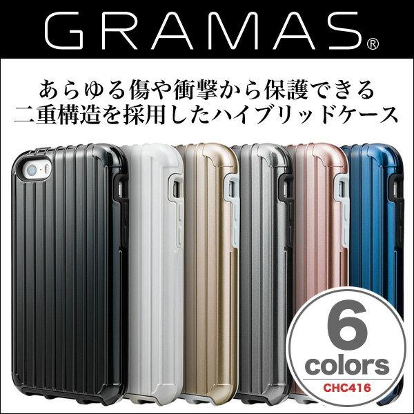"""iPhone SE / iPhone5s / iPhone5c / iPhone5 グラマス GRAMAS COLORS """"Rib"""" Hybrid case CHC416 / ハイブリッド ICカード ケース ポリカ シリコン 防磁カード ローズゴールド ネイビー"""