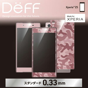 """High Grade Glass Screen Protector """"PINK"""" for Xperia (TM) Z5 SO-01H / SOV32 / 501SO ガラス 保護 フィルム Deff"""