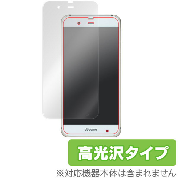 OverLay Brilliant for STAR WARS mobile / AQUOS ZETA SH-04H / AQUOS SERIE SHV34 / AQUOS Xx3 【ポストイン指定商品】 液晶 保護 フィルム シート シール フィルター 指紋がつきにくい 防指紋 高光沢