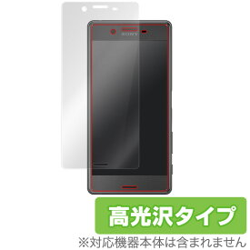 Xperia X Performance SO-04H / SOV33 用 保護 フィルム OverLay Brilliant for Xperia X Performance SO-04H / SOV33【ポストイン指定商品】 液晶 保護 フィルム シート シール フィルター 指紋がつきにくい 防指紋 高光沢