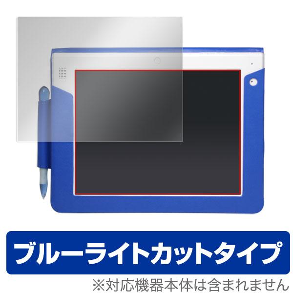 「チャレンジタッチ」タブレット 用 保護 フィルム OverLay Eye Protector for 「チャレンジタッチ」タブレット 【ポストイン指定商品】 液晶 保護 フィルム シート シール 目にやさしい ブルーライト カット
