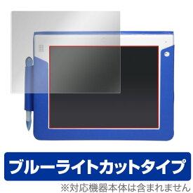 「チャレンジタッチ」タブレット 用 保護 フィルム OverLay Eye Protector for 「チャレンジタッチ」タブレット 液晶 保護 フィルム シート シール 目にやさしい ブルーライト カット
