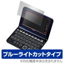 CASIO EX-word XD-Y/K/SUシリーズ 用 保護 フィルム OverLay Eye Protector for CASIO EX-word XD...
