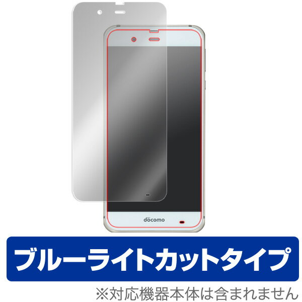 OverLay Eye Protector for STAR WARS mobile / AQUOS ZETA SH-04H / AQUOS SERIE SHV34 / AQUOS Xx3 【ポストイン指定商品】 液晶 保護 フィルム シート シール フィルター 目にやさしい ブルーライト カット