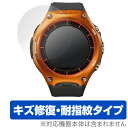 OverLay Magic for Smart Outdoor Watch WSD-F10(2枚組) 【ポストイン指定商品】 液晶 保護 フィルム シート シー...