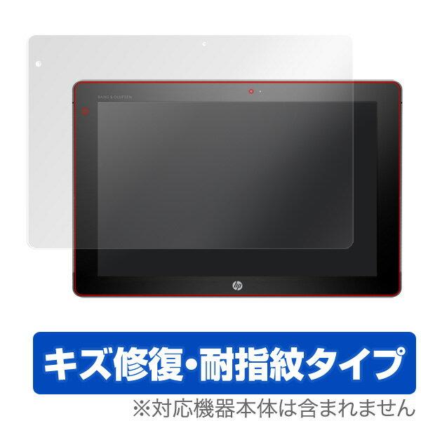 HP Elite x2 1012 G1 用 保護 フィルム OverLay Magic for HP Elite x2 1012 G1 / 液晶 保護 フィルム シート シール キズ修復 耐指紋 防指紋 コーティング