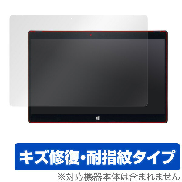 XPS 12 2-in-1 (9250) 用 保護 フィルム OverLay Magic for XPS 12 2-in-1 (9250) 【送料無料】 【ポストイン指定商品】 液晶 保護 フィルム シート シール キズ修復 耐指紋 防指紋 コーティング