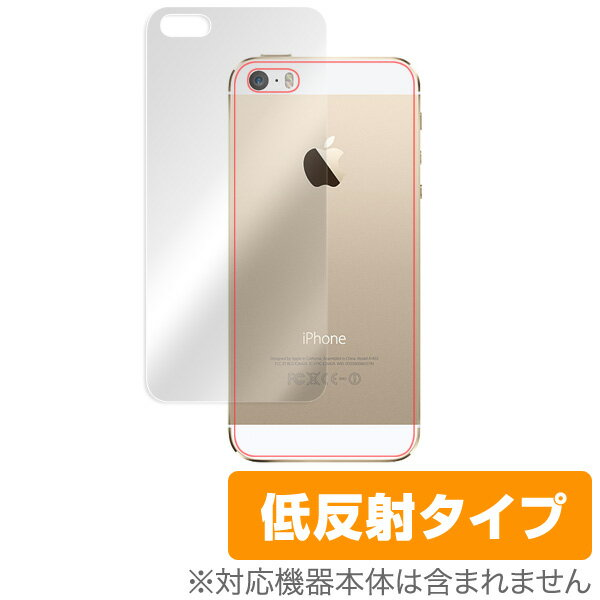 iPhone SE / 5s 用 保護 フィルム OverLay Protector for iPhone SE / 5s(アンチグレアタイプ) 【送料無料】【ポストイン指定商品】 保護フィルム 保護シール 背面保護フィルム