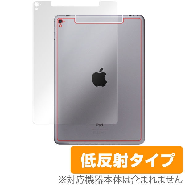 iPad Pro 9.7インチ (Wi-Fi + Cellularモデル) 用 保護 フィルム OverLay Plus for iPad Pro 9.7インチ (Wi-Fi + Cellularモデル) 裏面用保護シート 【ポストイン指定商品】 裏面 保護 フィルム シート シール アンチグレア 非光沢 低反射