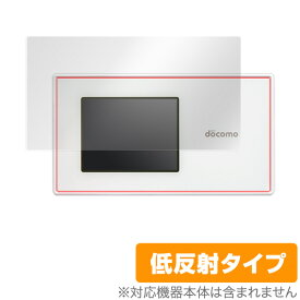 【15%OFFクーポン配布中】Wi-Fi STATION N-01H 保護フィルム OverLay Plus for Wi-Fi STATION N-01H 液晶 保護 フィルム シート シール アンチグレア 非光沢 低反射